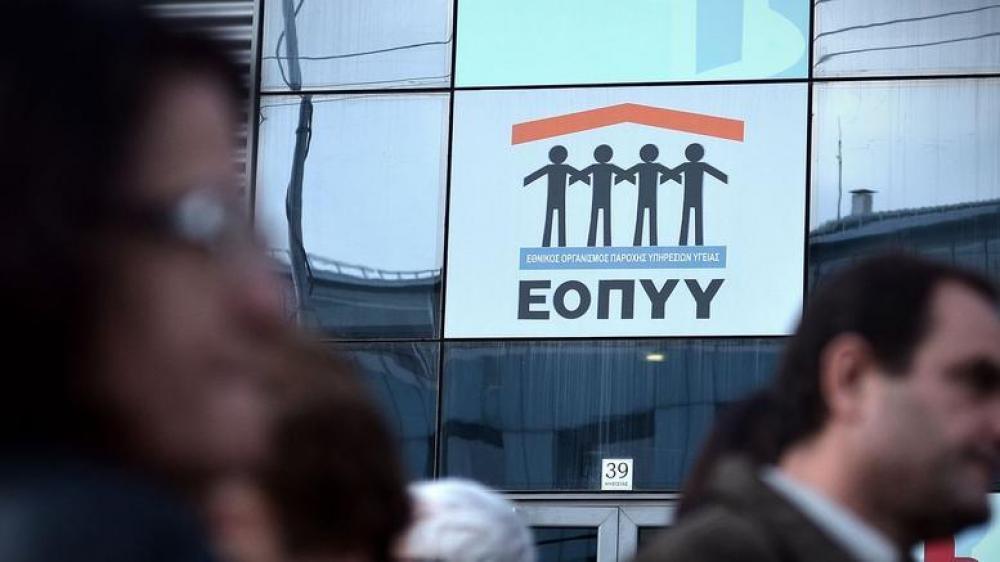 ΕΟΠΥΥ: Ηλεκτρονικό εισιτήριο χωρίς αναμονή για φαρμακεία σε Αθήνα και Θεσσαλονίκη