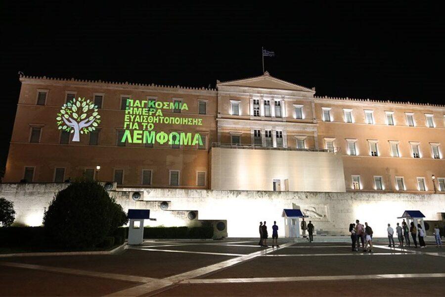 Η Βουλή των Ελλήνων φοράει την πράσινη κορδέλα για την Παγκόσμια Ημέρα Ευαισθητοποίησης για το Λέμφωμα