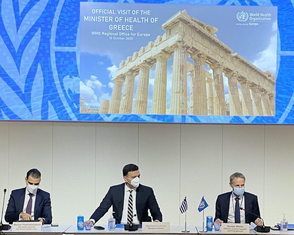 Στην Αθήνα το νέο γραφείο του ΠΟΥ για την Ποιότητα της Υγειονομικής Περίθαλψης