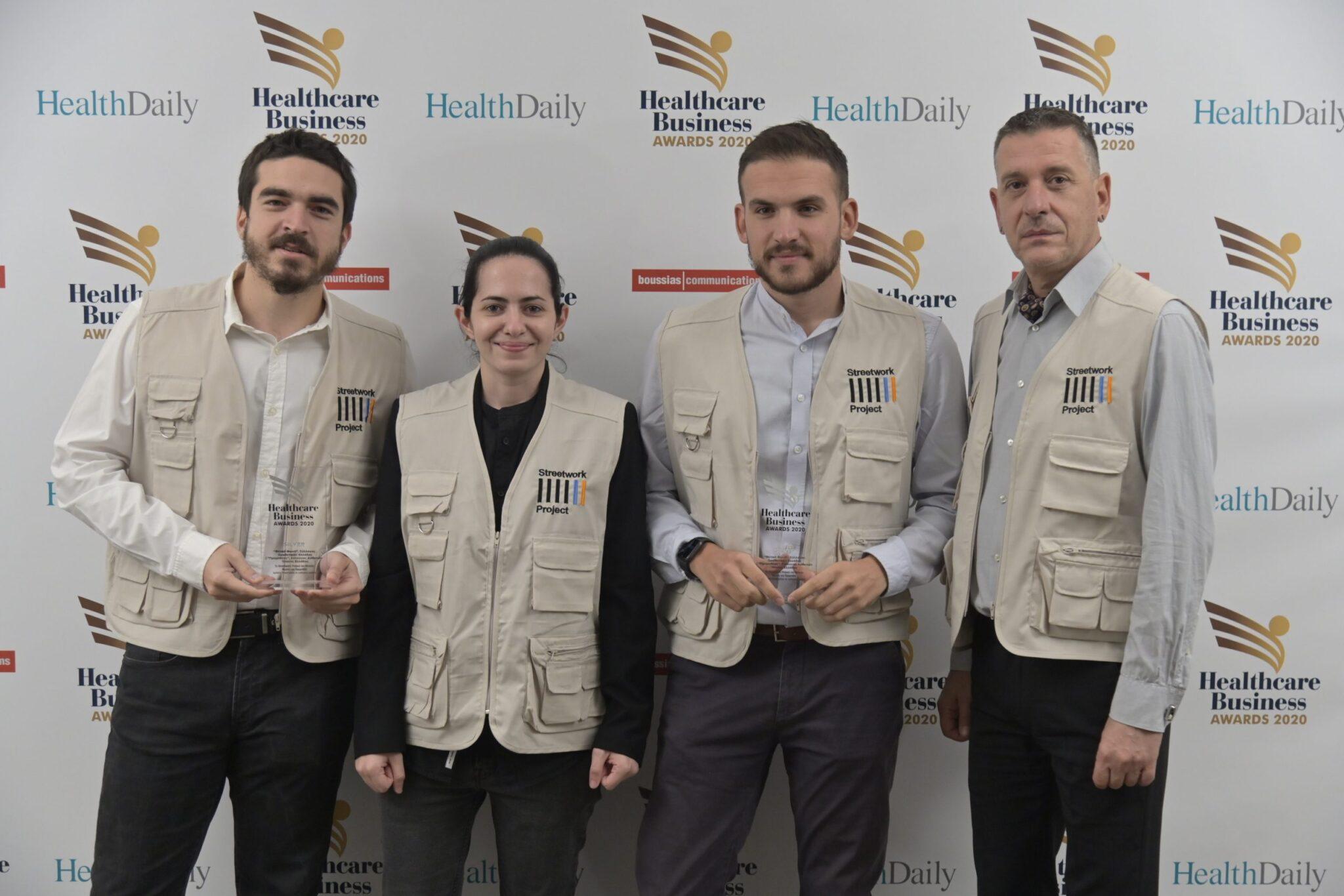 Silver Award για το Streetwork Project της Θετικής Φωνής και του Προμηθέα στα Healthcare Business Awards 2020