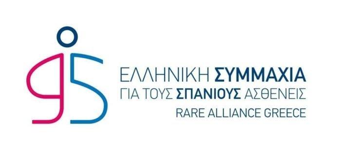 Μήνυμα αισιοδοξίας από τον Σύλλογο «95, Ελληνική Συμμαχία για τους Σπάνιους Ασθενείς»
