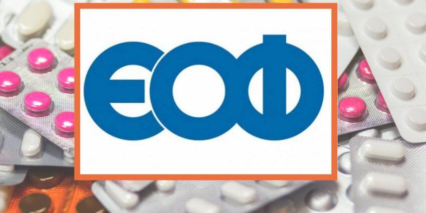 «Ανάκληση παρτίδας του φαρμακευτικού προϊόντος CO APROVEL TAB (150+12.5) MG/TAB BTX28»