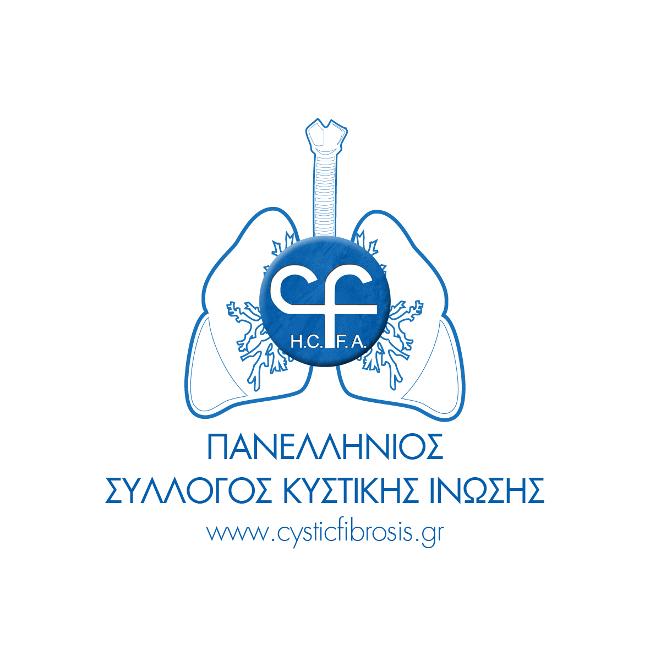Δωρεά ατομικών σπιρομέτρων από τον Πανελλήνιο Σύλλογο Κυστικής Ίνωσης