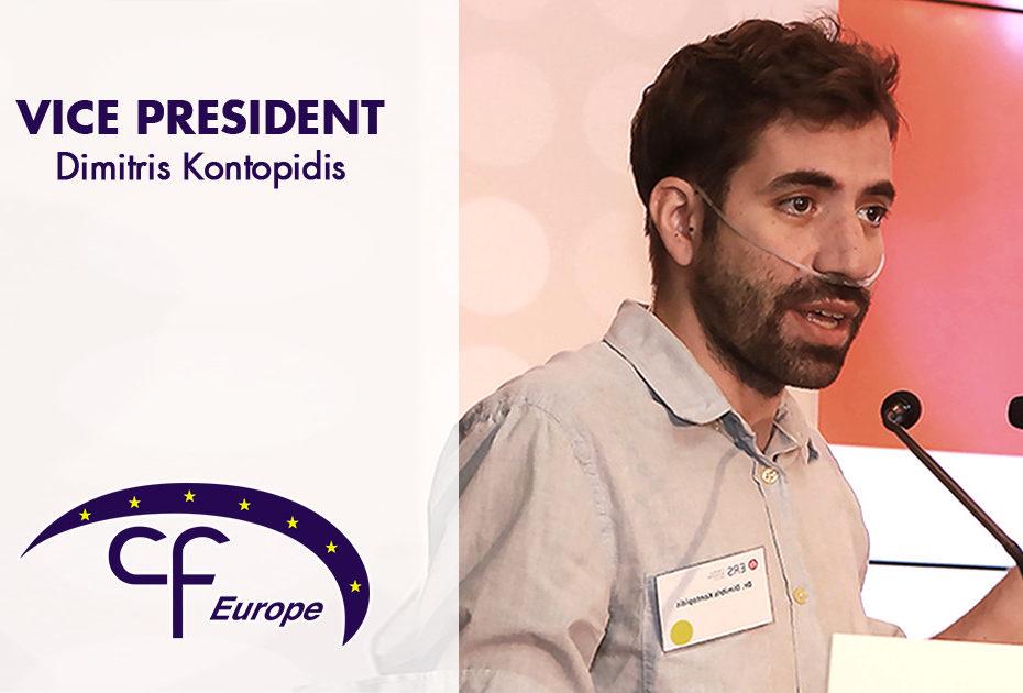 Νέος αντιπρόεδρος του CF Europe ο Δημήτρης Κοντοπίδης