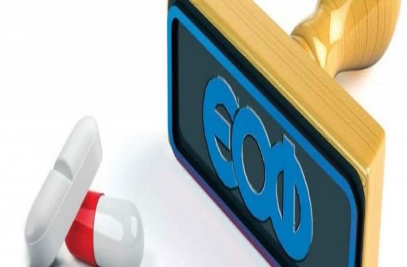 Ανάκληση παρτίδων του φαρμακευτικού προϊόντος ADRENALINE 1 mg/ml injection solution Κάτοχος Άδειας Κυκλοφορίας