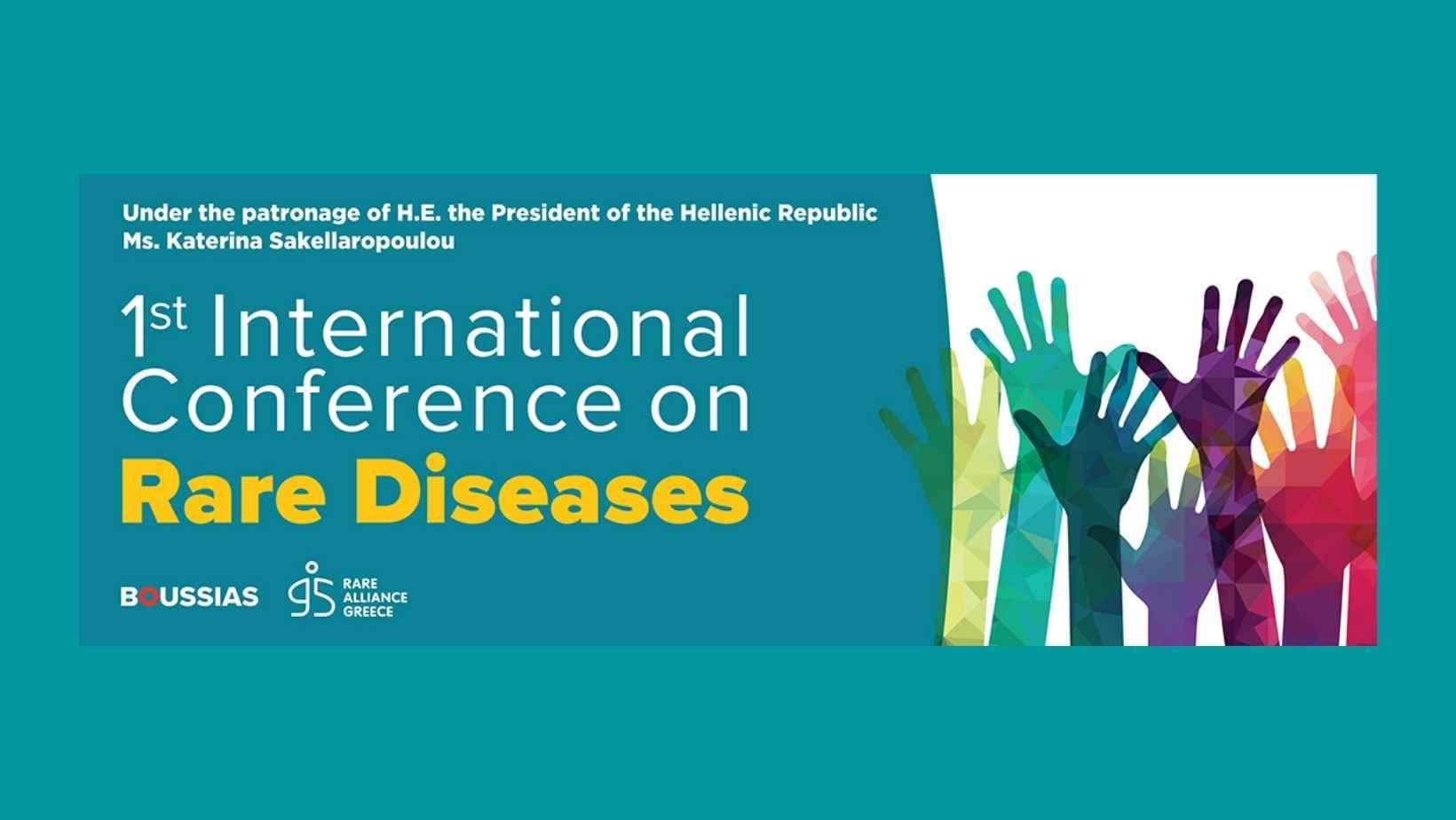 1ο Διεθνές Συνέδριο για τις Σπάνιες Παθήσεις