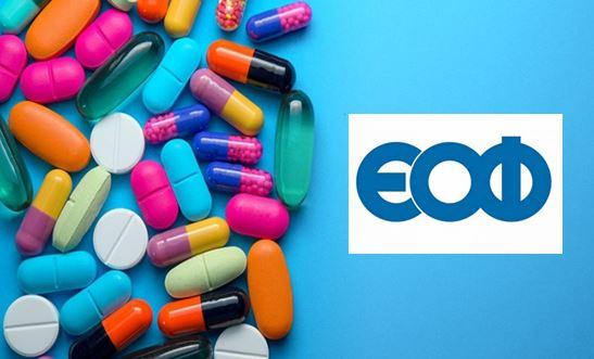 Ανάκληση Άδειας Χονδρικής Πώλησης φαρμάκων για Ανθρώπινη χρήση της φαρμακαποθήκης VD HELLAS PHARMACON ΙΚΕ.
