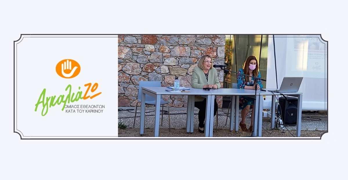 Πρόεδρος ΟΕΚΚ-ΑγκαλιάΖΩ: Γιατί πρέπει να προστατεύονται από το Μελάνωμα όσοι εργάζονται στον ήλιο