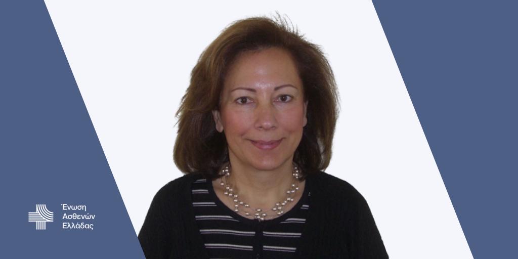 Νέο μέλος στην Επιστημονική Επιτροπή της Ένωσης Ασθενών Ελλάδας, η Καθηγήτρια Νομικής του Πανεπιστημίου  Αθηνών, Πατρίνα Παπαρρηγοπούλου