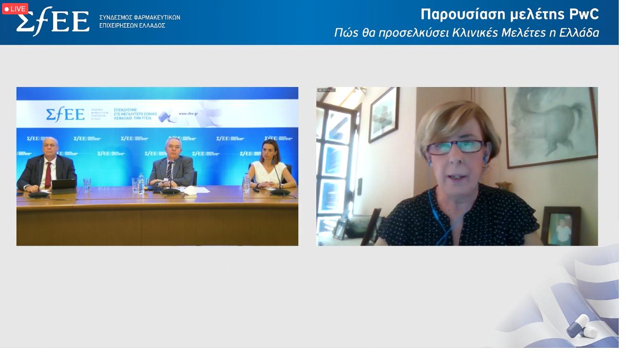 Συμμετοχή της Ένωσης Ασθενών Ελλάδας στη Συνέντευξη Τύπου του ΣΦΕΕ για την παρουσίαση μελέτης για τις κλινικές μελέτες