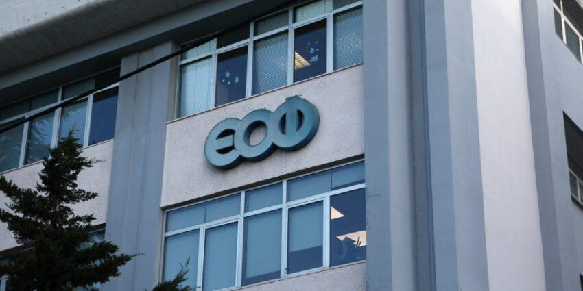 ΕΟΦ: Προληπτική διακοπή κυκλοφορίας του CHAMPIX