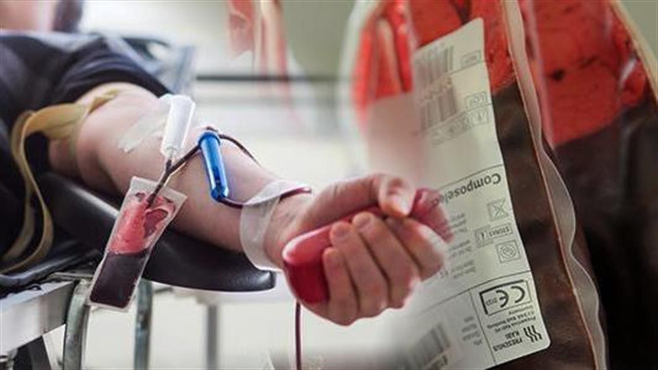 Επιστολή ΠΑΣΠΑΜΑ: Ελλείψεις αίματος