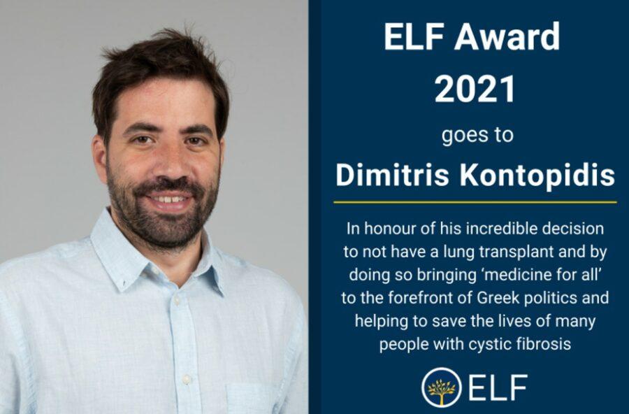 Ευρωπαϊκό βραβείο στον Δημήτρη Κοντοπίδη
