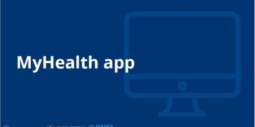 MyHealth: Οι ιατρικές βεβαιώσεις θα εκδίδονται ψηφιακά προς τους πολίτες