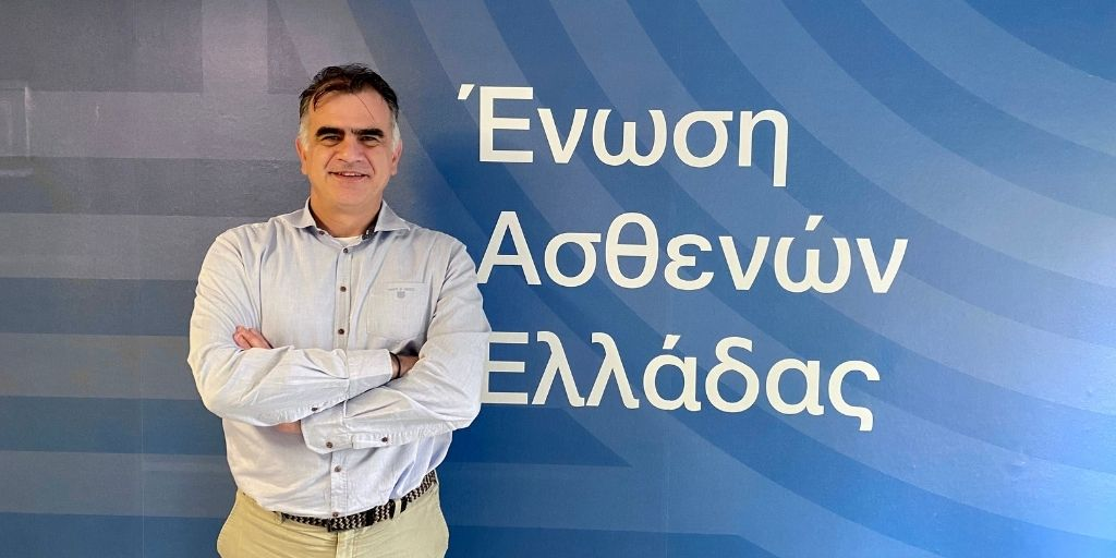 Νέος Διευθυντής της Ένωσης Ασθενών Ελλάδας ο Χρήστος Βαράκης