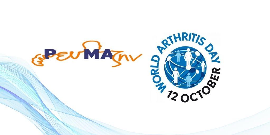 Οι δράσεις της ΡευΜΑζήν για την Παγκόσμια Ημέρα Αρθρίτιδας στις 12 Οκτωβρίου